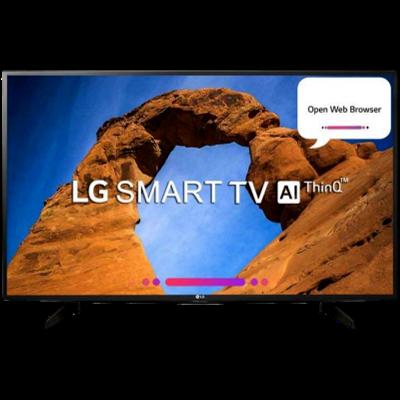 LG 81.28 cm (32 inch) HD LED Smart TV (32LK628BPTF, Black)